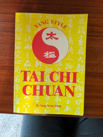 My second copy of Yang Style Tai Chi Chuan