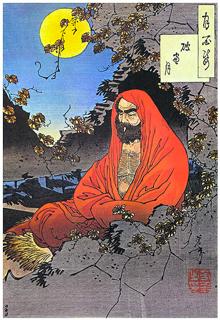 Bodhidarma in meditation