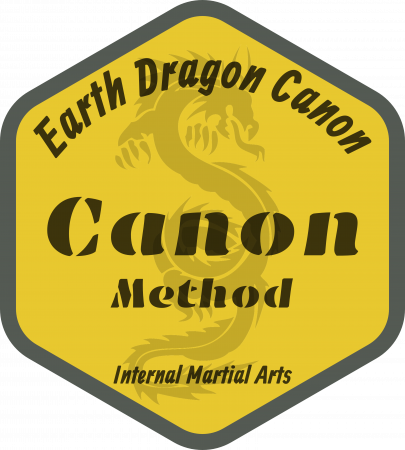 Canon Emblem for the Canon Method of Internal Martial Arts Practice
