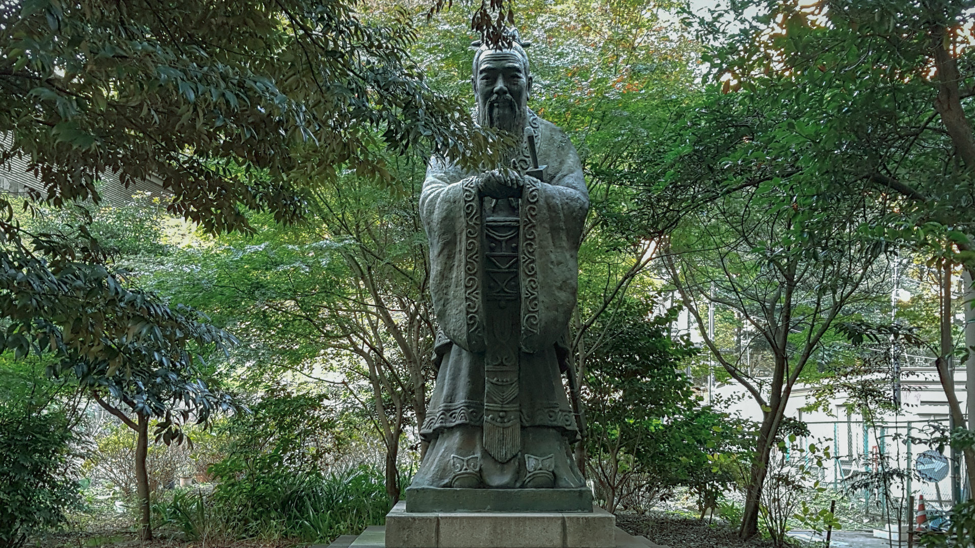 Statue of Confucius in garden
