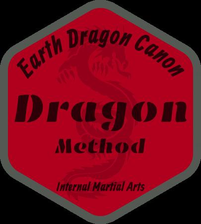 Emblem for the Dragon Method of Internal Martial Arts Practice