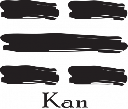 Kan is the River trigram.
