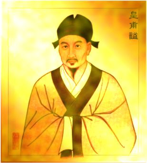 Image of the Yellow Emperor or China Creator of Accupuncture