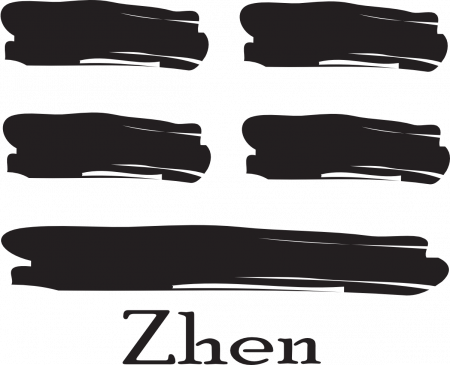 Zhen is the Cloud or Thunder trigram